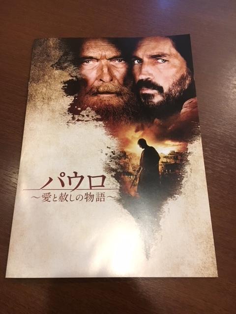 今日の日記その二2018.11.24(映...